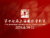 L'Immagine Ritrovata at the Shanghai International Film Festival